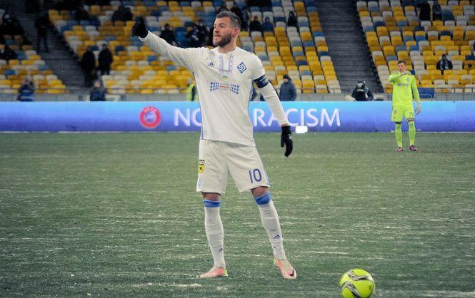 Динамо оценило Ярмоленко в22 млн евро