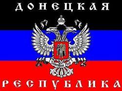 Грустный юбилей – ДНР сто дней
