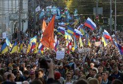 Марш мира в Москве начался при усиленных мерах безопасности