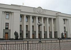 Украина: в Партии регионов допускают пересмотр ряда законов, принятых 16 января