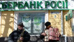 Российские банки в Украине – угроза экономической безопасности