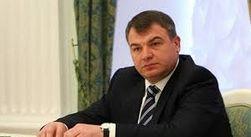Следствие по делу Сердюкова завершено – чего ожидать