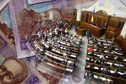 Кто заплатит за реформы в Украине – мнения экспертов