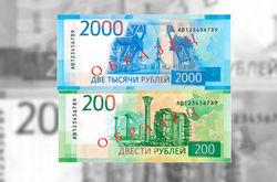 Скорость девальвации: РФ изобразила украинский Крым на своих банкнотах