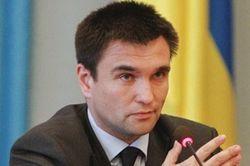 Полноценным членом ЕС Украина может стать через 10-15 лет – министр