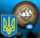 МВФ смягчил условия кредитования для Украины