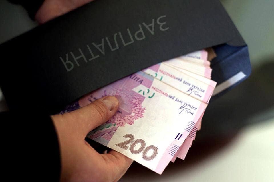 Госстат назвал сумму средней зарплаты украинцев в апреле