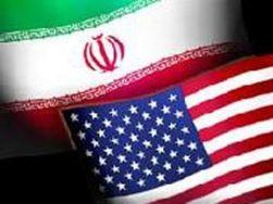 США смягчит санкции против Ирана
