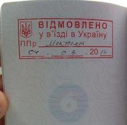 Крымчане возмущены: с украинским и российским паспортами им отказывают во въезде в Украину