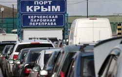 Пассажиры захватили паром Керченской переправы и заставили его выйти в рейс