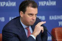 Абромавичус рассказал, когда начнется приватизация в Украине