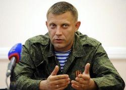 ДНР раздумала объединяться с «ненормальной» ЛНР