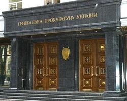 ГПУ: Янукович причастен к оккупации Крыма