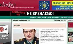 Украина: региональные СМИ бойкотируют решения власти