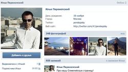 Бывший вице-президент ВКонтакте стал консультантом UCP