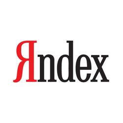 Яндекс не является СМИ – вывод Генпрокуратуры РФ