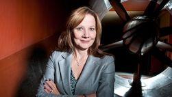 General Motors впервые станет руководить женщина - реакция рынка
