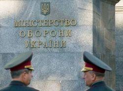 """Минобороны: Открыто 1336 уголовных производств против """"уклонистов"""" от мобилизации"""