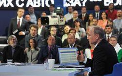 Путин – Кудрину: Ответственность за кризис в экономике РФ лежит и на вас