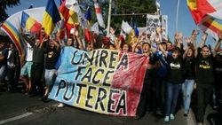Марш объединения Молдовы с Румынией прошел в Кишиневе