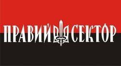 МИД РФ удивил многих сообщением о наступлении «Правого сектора» на Луганск и Донецк