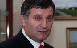 Аваков пообещал Правому сектору места в МВД