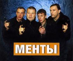 Власть хочет, чтобы в Украине не показывали фильмы о силовиках РФ