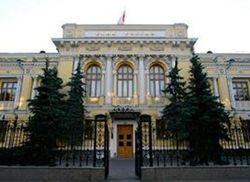 Центробанк РФ будет жестко контролировать украинские банки в Крыму