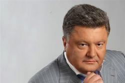 Производство оружия в Украине увеличится – Порошенко