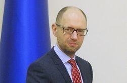 Яценюк: вместе с ЕС мы сделаем Украину процветающей