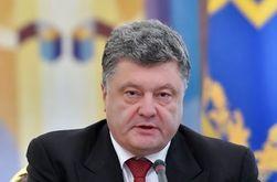 Отношения Украины с Россией подходят к точке невозврата - Порошенко