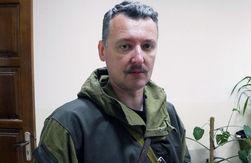 СМИ: Гиркин отстранен от должности