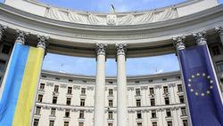 Две оценки готовности экономики Украины к ассоциации с ЕС