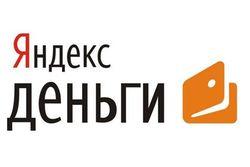 Яндекс.Почта предоставила возможность вкладывать деньги в письма