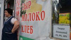 В Москве подорожали продукты питания – мэрия столицы