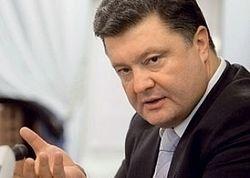 Порошенко внесет предложение об отмене депутатской неприкосновенности