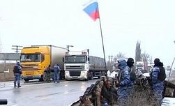 Неизвестные лица перекрыли наземное сообщение Крыма с Украиной