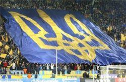 Украина не подходит: еврокубки «Шахтер» будет играть в Румынии