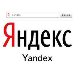 Яндекс увольняет 3% сотрудников