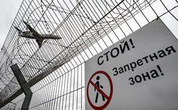 Украина полностью закрыла небо для авиакомпаний России