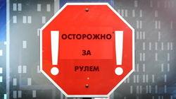 10 самых опасных ошибок водителей на дороге