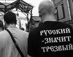 """В Петербурге кавказцы избили активистов """"Русской зачистки"""""""