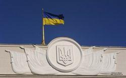 15 уроков парламентских выборов в Украине 26 октября 2014 г.
