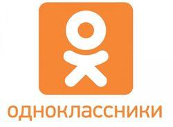 Gemius назвала Одноклассники самой популярной соцсетью России