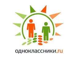 Новый сервис в «Одноклассниках» определит местоположение пользователя