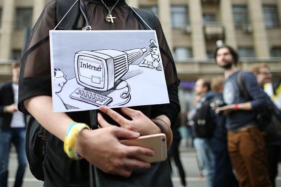 Главное из отчета «Агоры» освободе интернета в Российской Федерации