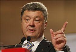 Вчера впервые за много месяцев не было убитых и раненых бойцов АТО – Порошенко