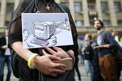 Главным контролером Рунета стала ФСБ