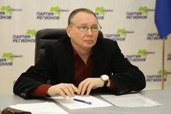 Регионы Украины активно обеспечивают массовку завтрашней акции ПР