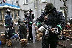 """Захваты админзданий в Донбассе квалифицированы по статье """"терроризм"""""""
